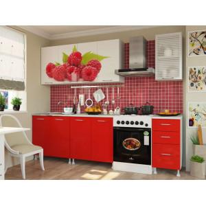 "Кухня ""Малина"" 2 м"