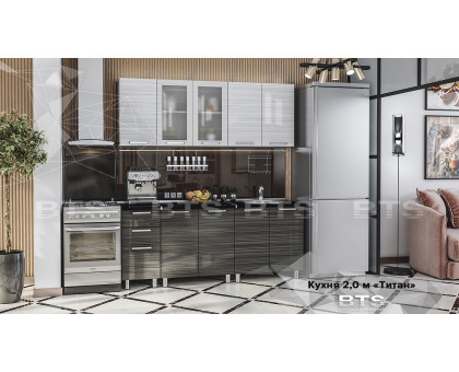 "Кухня ""Титан"" 2 м (МДФ)"