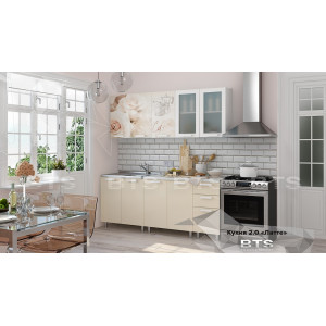 "Кухня ""Латте"" 2 м (МДФ)"