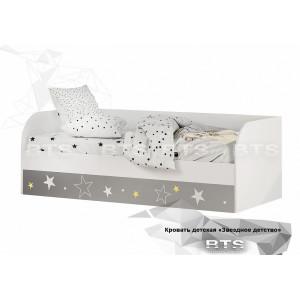 """Детская кровать """"Звездное детство"""""""